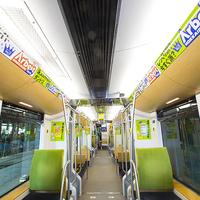 求人誌『アルバイト北海道』新型市電 社内広告
