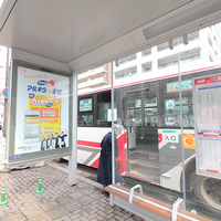 『アルキタ×学生』ハルバイトキャンペーン バス停電照広告