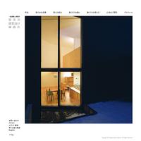 『堀尾浩建築設計事務所』サイト制作