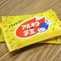 アルバイト北海道『バイト行こーっ!』キャンペーン ウェットティッシュ
