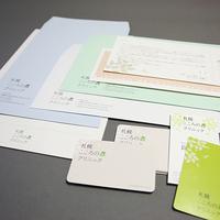 『札幌こころの森クリニック』各種アイテム