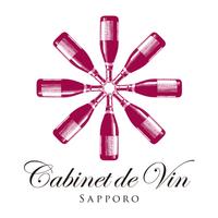 ワインショップ『Cabinet de Vin Sapporo』ロゴ制作