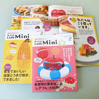 『たべLABO Mini〈とうきび粉編・レアフル編〉』フリーペーパー制作