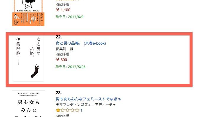 003_new.jpg