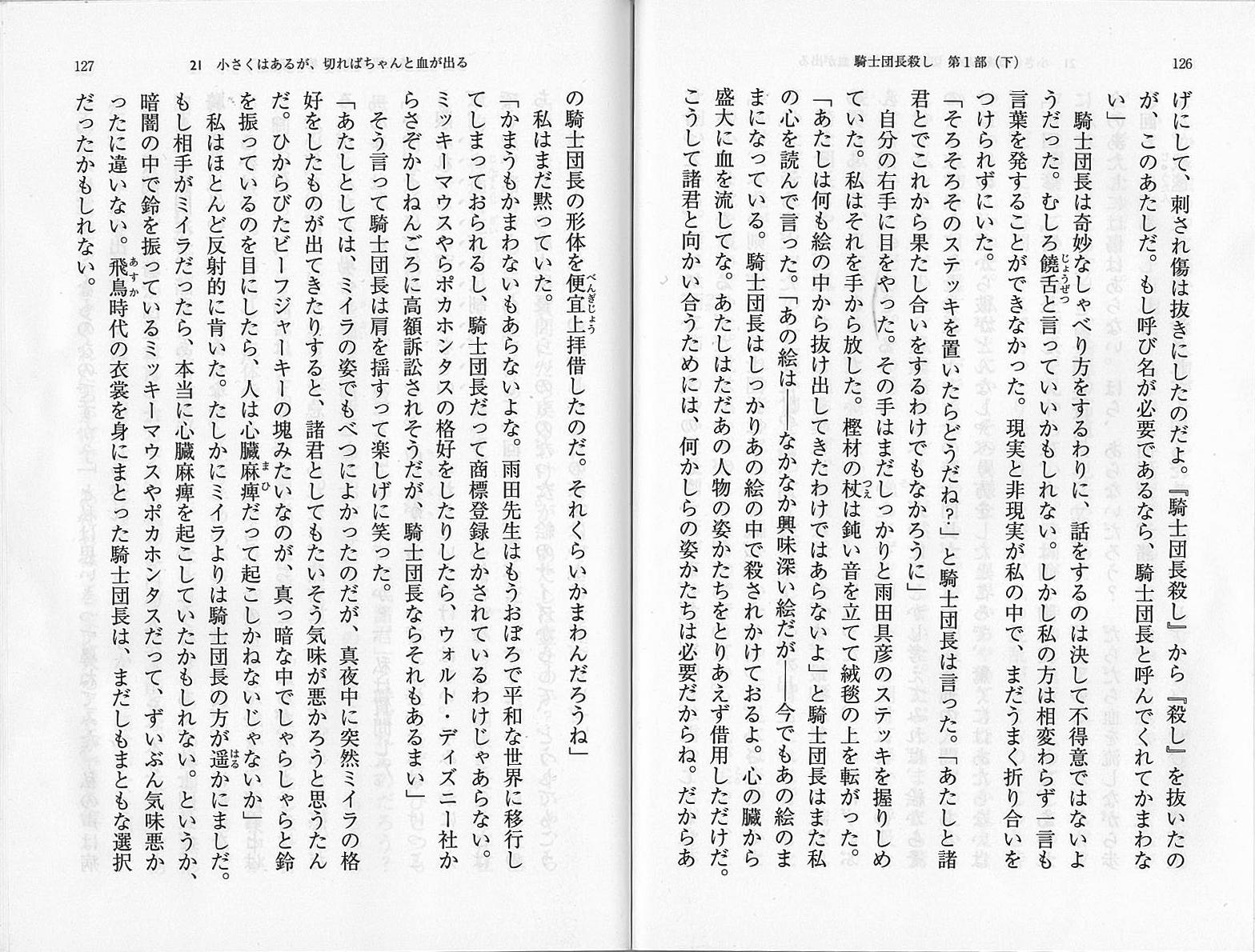 https://cs-sapporo.com/upload/image/3L_honbun_kishidancyo.jpg