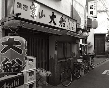 444-MOTUYAKI.jpg