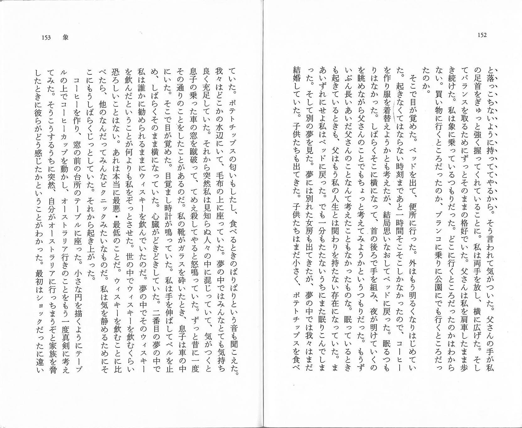 https://cs-sapporo.com/upload/image/7L_honbun_zo.jpg