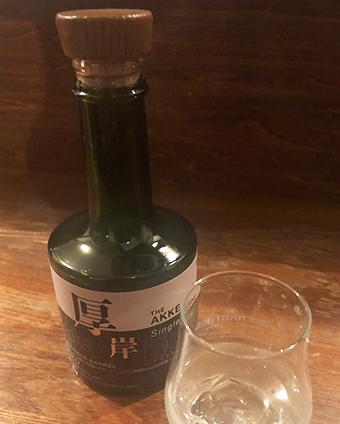 akkeshi_whisky.png