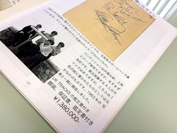 image2 66.jpg