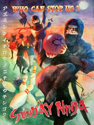 ninja_nichiten.jpg