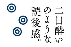 sakabana_obi.png