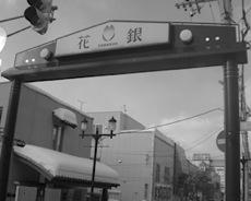 wabisabi_02_a.jpg