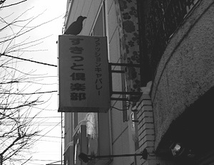 wabisabi_02_f.jpg
