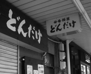wabisabi_02_i.jpg