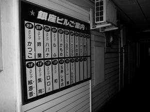 wabisabi_03_j.jpg