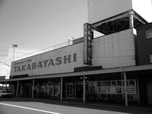 wabisabi_04_g.jpg