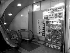wabisabi_04_h.jpg
