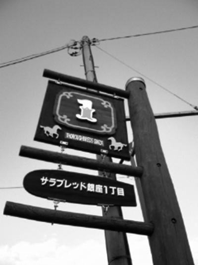 wabisabi_06_a.jpg