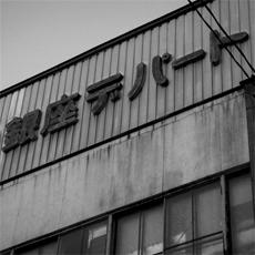 wabisabi_07_a.jpg