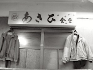 wabisabi_07_f.JPG