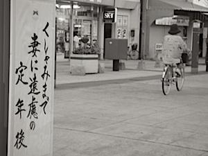 wabisabi_07_g.jpg