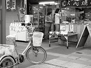 wabisabi_07_h.jpg