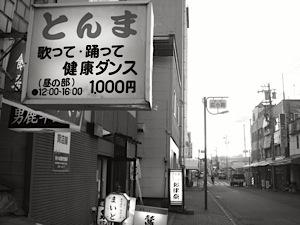 wabisabi_07_k.JPG
